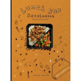 Lunch box recipe book