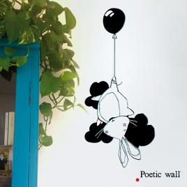 """Sticker """"Le pied en l'air"""" de la collection Poetic wall 2017 sur LaCorbeille.fr"""