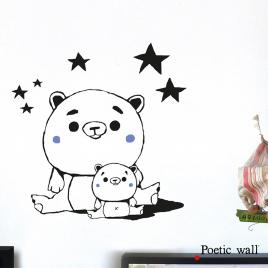 Sticker Les Oursons de la collection Poetic Wall 2017 sur LaCorbeille.fr