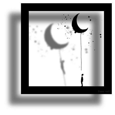 Sticker Poetic Wall Cadre Ombre Lune du duo Mel et Kio sur LaCorbeille.fr